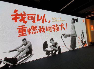 小米宣布2020下半年展店4間,拓點桃園、新竹、台中、高雄串聯全台 @LPComment 科技生活雜談