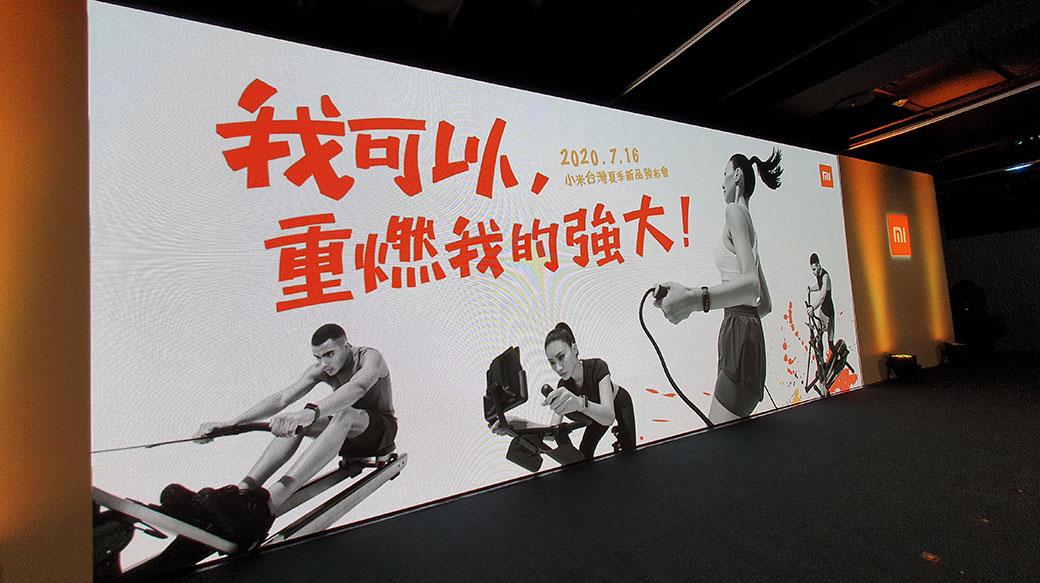 小米宣布2020下半年展店4間,拓點桃園、新竹、台中、高雄串聯全台