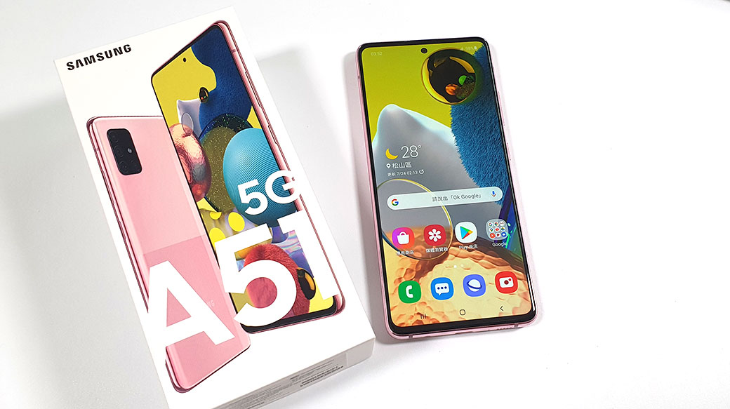三星Galaxy A51 5G開箱評價:別以為只是小改款!5G之外,性能&電力也有明顯升級