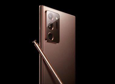 三星Galaxy Note 20 Ultra背面外觀、「神祕銅」新色意外於俄羅斯官網曝光 @LPComment 科技生活雜談