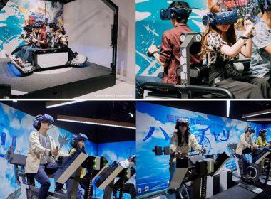 攜手BANDAI NAMCO,VR ZONE NEW TAIPEI將於7/31在新北宏匯廣場開幕 @LPComment 科技生活雜談