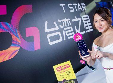 台灣之星宣布5G正式開台,最低每月399升級5G上網 @LPComment 科技生活雜談