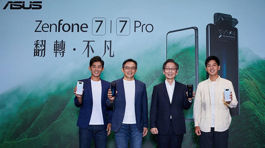 搭載翻轉三鏡頭!華碩發表ASUS ZenFone 7系列,售價21990元起(簡單動手玩)