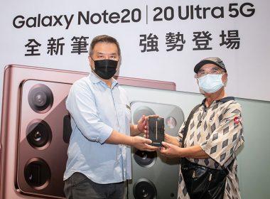 三星Note20 Ultra預購佔7成、整體有1/2選金色!預告Z Fold 2貨量可望比一代更充足 @LPComment 科技生活雜談