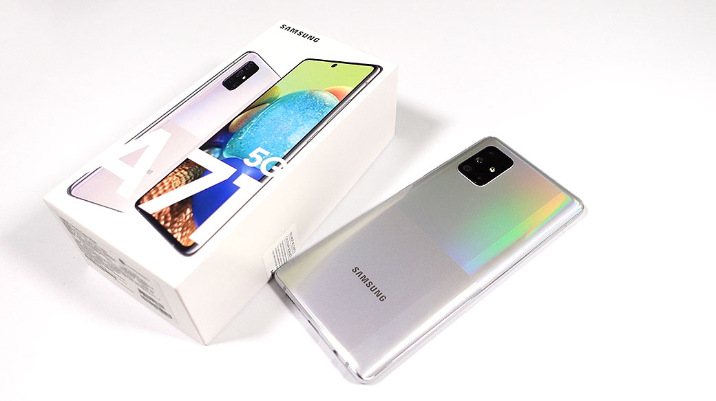 三星Galaxy A71 5G開箱評價:不只多了5G、連性能和電力都變強!?