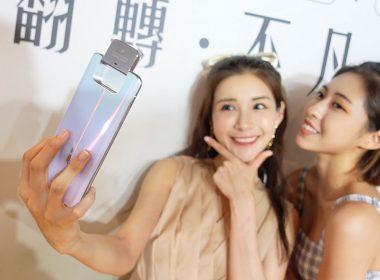 搭載翻轉三鏡頭!華碩發表ASUS ZenFone 7系列,售價21990元起(簡單動手玩) @LPComment 科技生活雜談