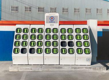 Gogoro將新增110個中油加油站GoStation電池交換站,提升非都會區換電站覆蓋率 @LPComment 科技生活雜談