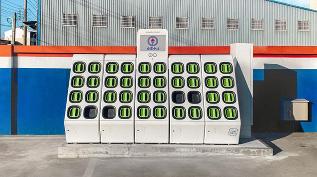 Gogoro將新增110個中油加油站GoStation電池交換站,提升非都會區換電站覆蓋率