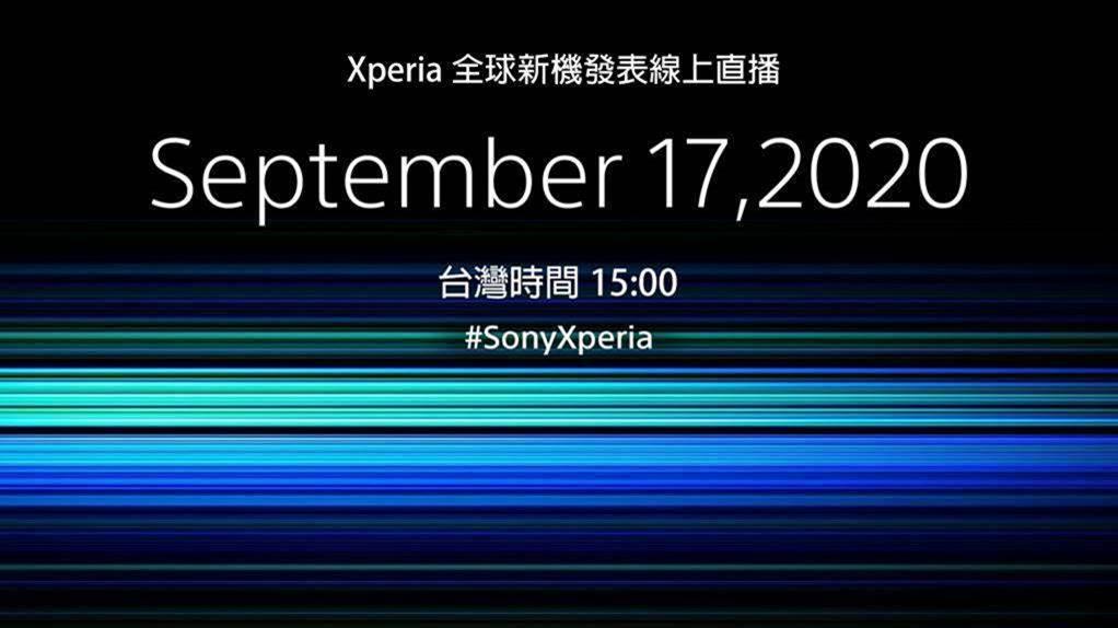 Sony Xperia 5 II新機或將於9/17全球發表
