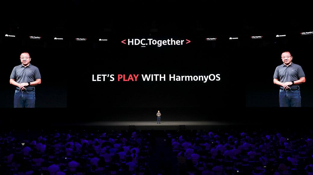 華為公布6款新品、鴻蒙作業系統HarmonyOS 2.0及相關未來規劃