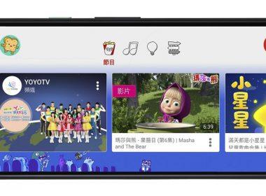 針對兒童設計的YouTube Kids服務正式在台上線 @LPComment 科技生活雜談