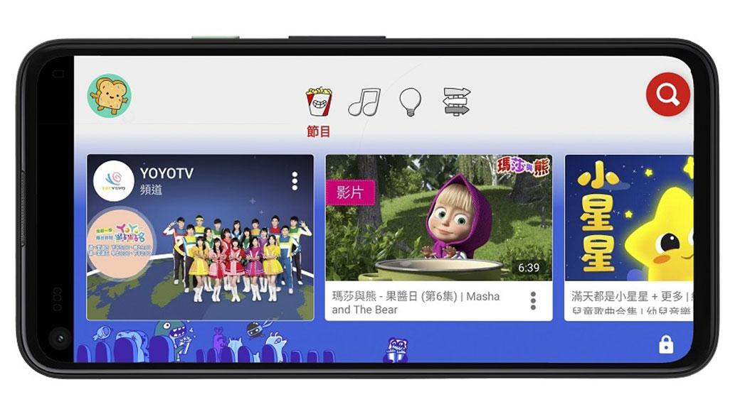 針對兒童設計的YouTube Kids服務正式在台上線