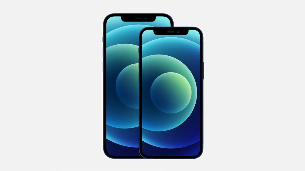 iPhone 12 / 12 Pro電信資費方案整理(中華、遠傳、台灣大哥大、台灣之星、亞太)