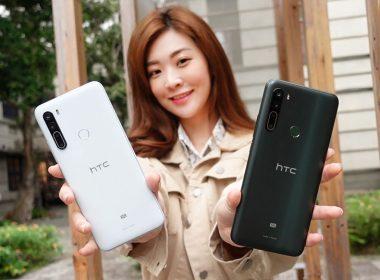 睽違兩年的高階力作!HTC U20 5G開箱實測:不僅支援雙模5G、電力表現更是驚人! @LPComment 科技生活雜談