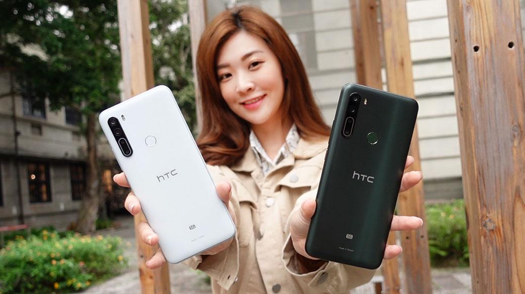 睽違兩年的高階力作!HTC U20 5G開箱實測:不僅支援雙模5G、電力表現更是驚人!