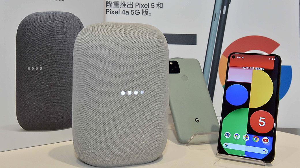 Google Pixel 5、Nest Audio台灣大哥大獨家開賣,手機灰綠色預購佔6成 – LPComment 科技生活雜談