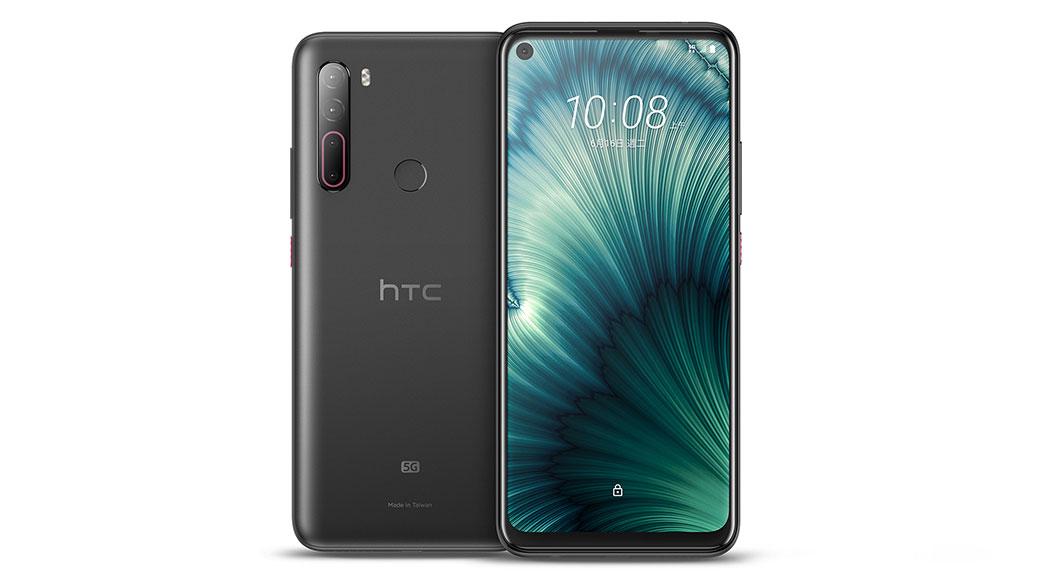 深沉黑紅搭配!HTC U20 5G推出曜岩黑新色 – LPComment 科技生活雜談