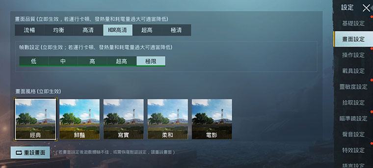 華碩雙旗艦ASUS ZenFone 7 / 7 Pro開箱評價:相機、性能、電力實測、選擇建議