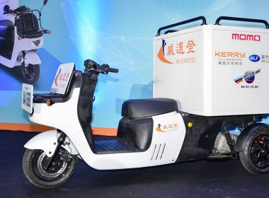 威剛發表威速登商用電動三輪車,採用Gogoro能源網路 @LPComment 科技生活雜談