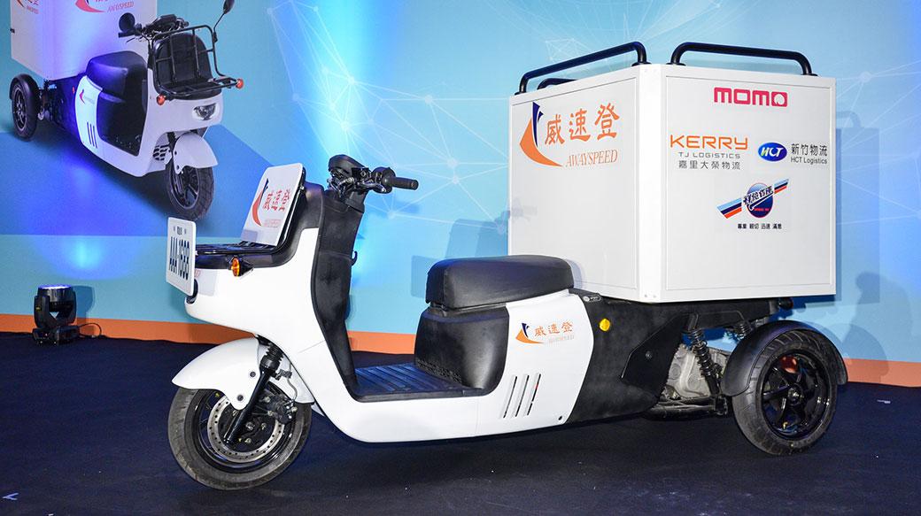 威剛發表威速登商用電動三輪車,採用Gogoro能源網路