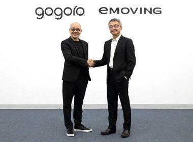 中華汽車eMOVING宣布加入Gogoro PBGN聯盟,首款車型將於2021 Q4推出 @LPComment 科技生活雜談