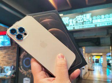 完整保護你的iPhone 12 / 12 Pro,就選imos Care全機防護專案!康寧玻璃保護貼四年一次舊換新,只要NT$150! @LPComment 科技生活雜談