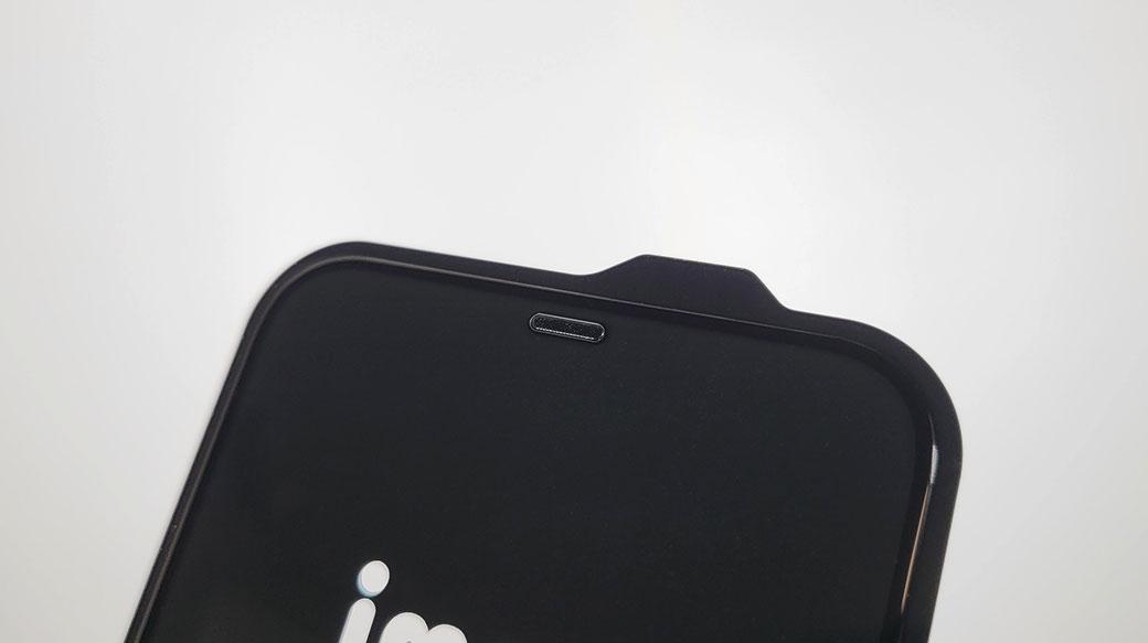 完整保護你的iPhone 12 / 12 Pro,就選imos Care全機防護專案!康寧玻璃保護貼四年一次舊換新,只要NT$150!