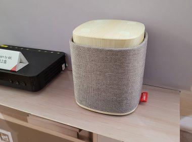 遠傳推出Google助理智慧揚聲器「遠傳智慧音箱」以及「六大智慧宅解決方案」!幫用戶輕鬆實現智慧家庭生活 @LPComment 科技生活雜談