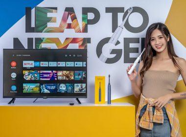 realme跨足智慧家居,首波推出Android TV智慧顯示器與聲波電動牙刷M1 @LPComment 科技生活雜談