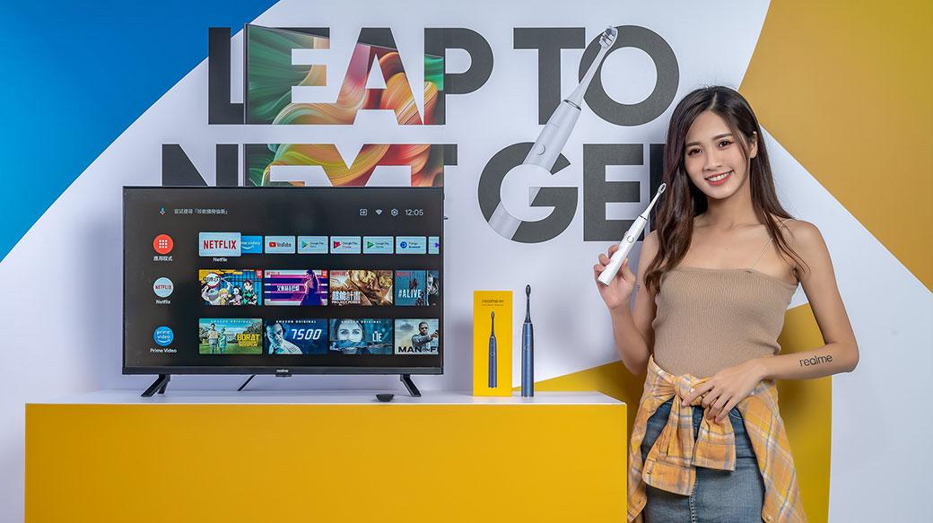 realme跨足智慧家居,首波推出Android TV智慧顯示器與聲波電動牙刷M1