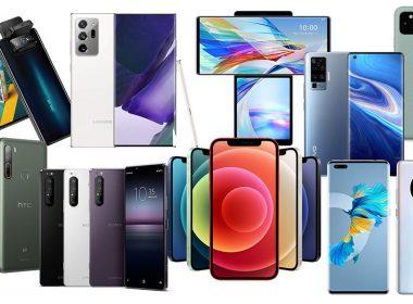 糟糕透頂卻也充滿變化的精彩一年!2020年台灣手機市場總回顧、並展望2021 @LPComment 科技生活雜談