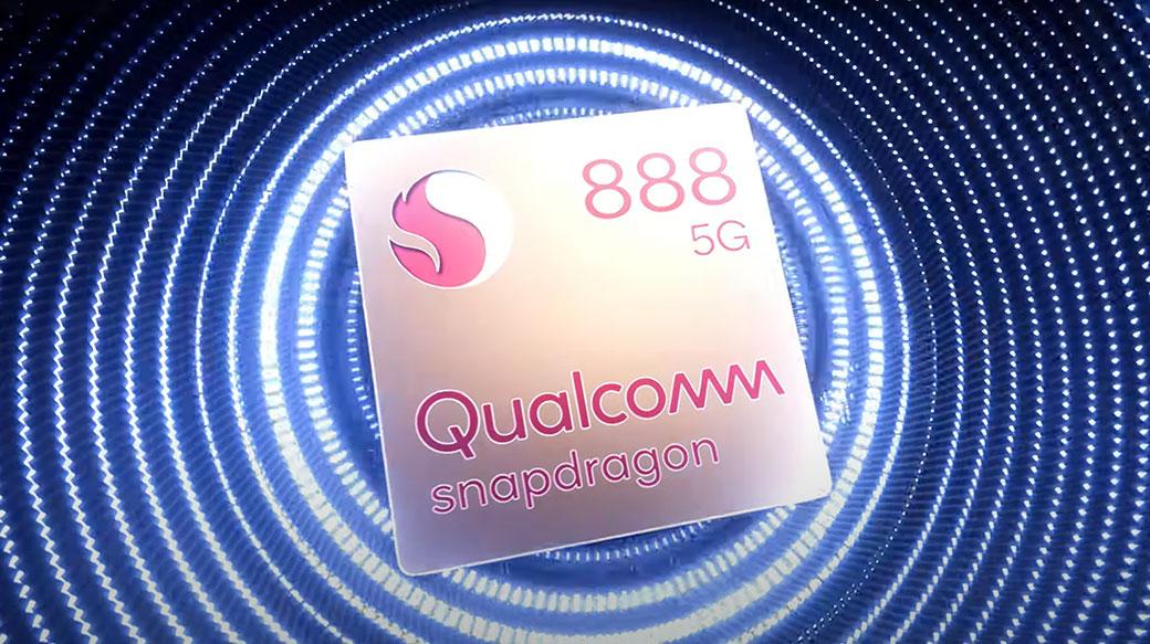 高通公開全新旗艦行動處理器Snapdragone 888