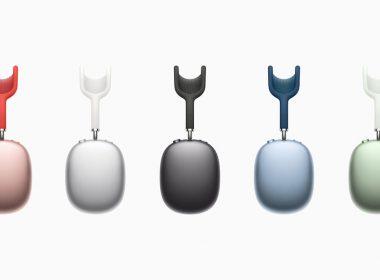 蘋果正式公布首款耳罩式主動降噪耳機Apple AirPods Max,售價NT$18490 @LPComment 科技生活雜談