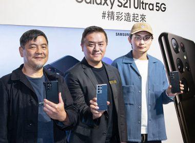 台灣三星:S21+預購人氣最高!Q2將推萬元內5G手機、Q3更有7~8千元5G新品 @LPComment 科技生活雜談