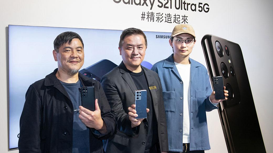 台灣三星:S21+預購人氣最高!Q2將推萬元內5G手機、Q3更有7~8千元5G新品