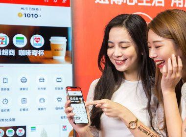 「遠傳心生活」攜手20大品牌推出多項優惠以及跨超商咖啡寄杯等便利服務 @LPComment 科技生活雜談