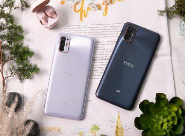 HTC在台推出平價5G手機Desire 21 pro 5G,搭載高通S690處理器 @LPComment 科技生活雜談