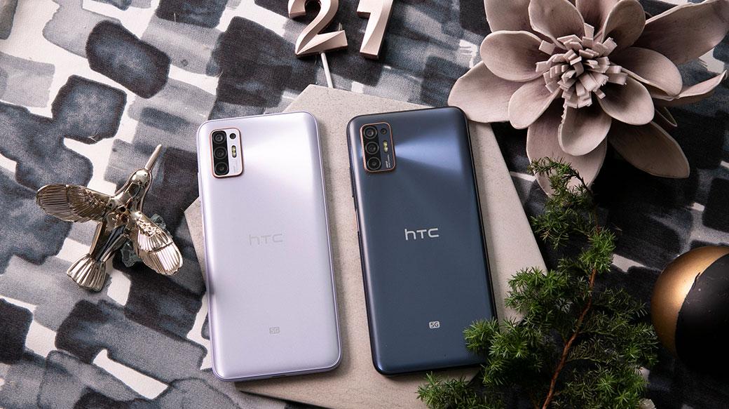 HTC在台推出平價5G手機Desire 21 pro 5G,搭載高通S690處理器