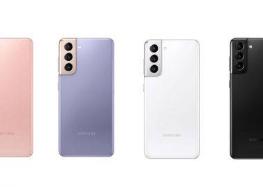 三星正式宣布Galaxy S21系列將在1/14晚間發表 @LPComment 科技生活雜談
