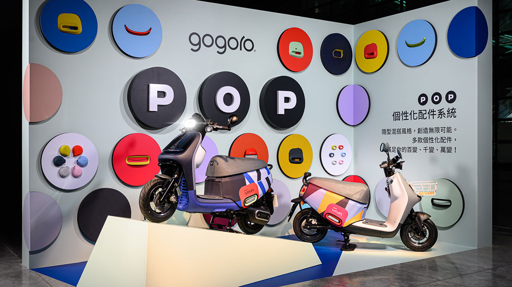 Gogoro發表Gogoro VIVA MIX全新車款!主打便宜、小巧靈活、白牌動力、個性化外型