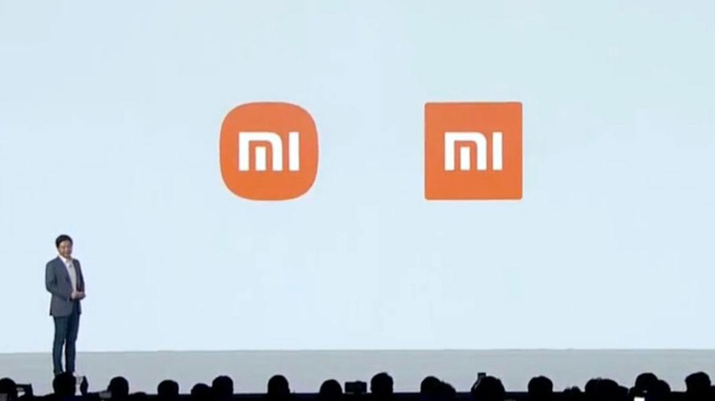 小米公開新logo,並宣布進軍智慧電動汽車市場