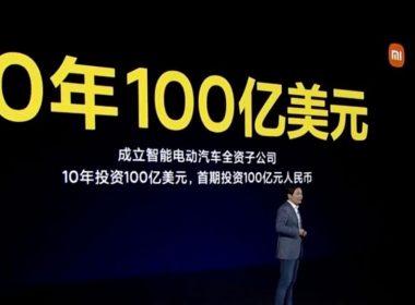 小米公開新logo,並宣布進軍智慧電動汽車市場 @LPComment 科技生活雜談