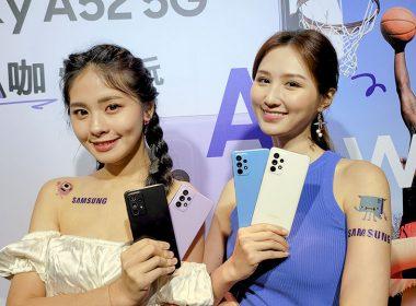三星Galaxy A52 5G即日起在台開賣,支援120Hz螢幕IP67防水 @LPComment 科技生活雜談