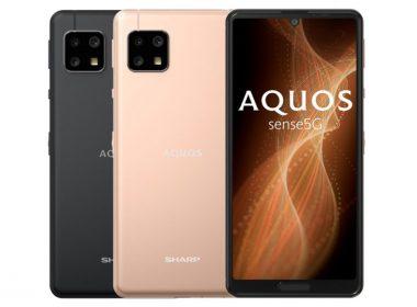 夏普在台推出1萬2有找5G手機SHARP AQUOS sense5G @LPComment 科技生活雜談