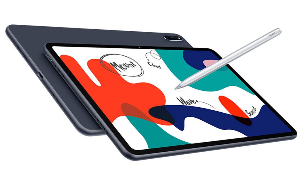 HUAWEI MatePad平板4/23在台開賣,配備10.4吋2K全螢幕與「平行視界」功能