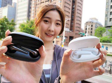 40dB ANC+三麥通話降噪:1MORE ComfoBuds Pro主動降噪真無線藍牙耳機開箱評價 @LPComment 科技生活雜談