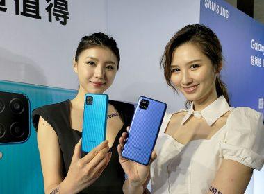 三星「超鯊機」Galaxy M12在台上市,售價5千有找 @LPComment 科技生活雜談