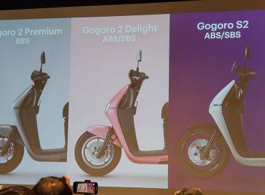 Gogoro發表2、3系列2021改款車型:配備更多、價格不變(甚至更便宜)! @LPComment 科技生活雜談
