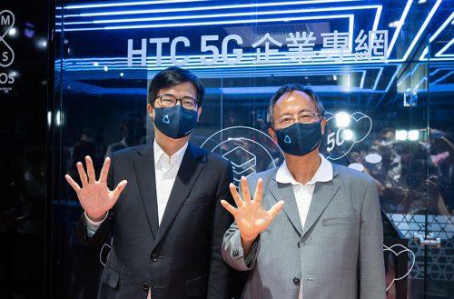 HTC攜手高雄市政府推出「5G獨立組網專網及邊緣雲VR解決方案」 @LPComment 科技生活雜談