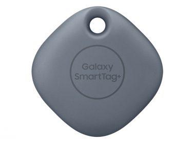 支援UWB與藍牙的三星Galaxy SmartTag+智慧防丟器在台推出 @LPComment 科技生活雜談